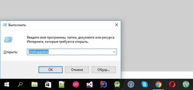 Запустить командную строку (администратор) из окна «Выполнить» в Windows 7, 8 или 10