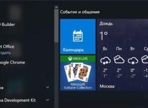 Как удалить/переустановить встроенные приложения Windows 10