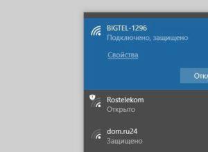 Как запретить Windows автоматически подключаться к Wi-Fi сети