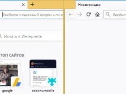 Как изменить или настроить новую вкладку в Firefox Quantum