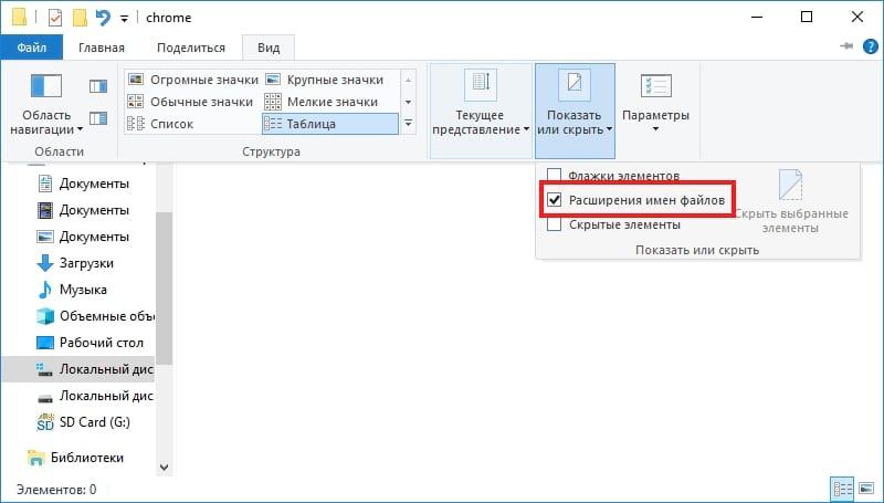 Как настроить пользовательский интерфейс Firefox с userChrome css