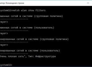 Как заблокировать сеть Wi-Fi, которая находится рядом в Windows