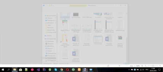 Как отключить анимацию показа/скрытия окна в Windows