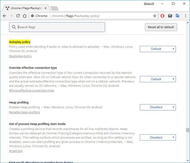Как отключить автовоспроизведение видео в Chrome