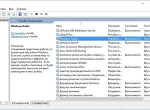 Следует ли отключать службы Windows для ускорения работы ПК?
