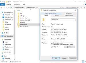 Как очистить место на диске после крупного обновления Windows 10