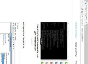Как повернуть экран Вашего ПК