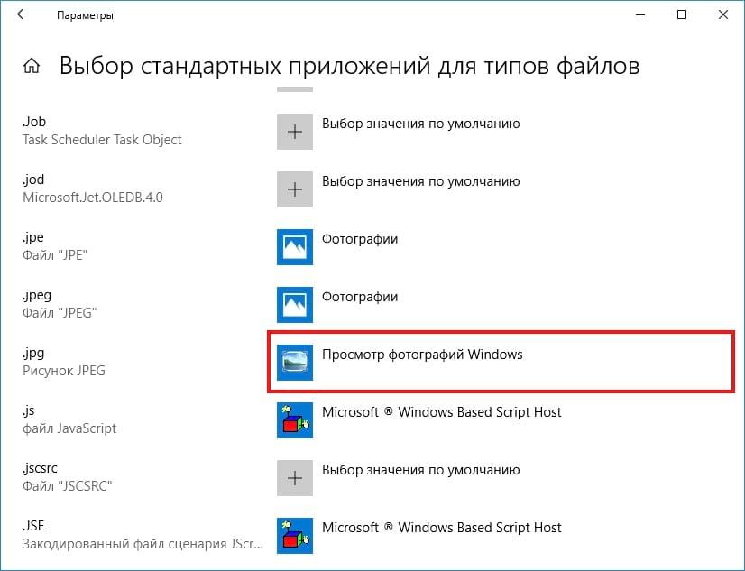 Что такое расширение файла c0c9bd69cd4