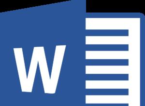 Все лучшие сочетания клавиш Microsoft Word