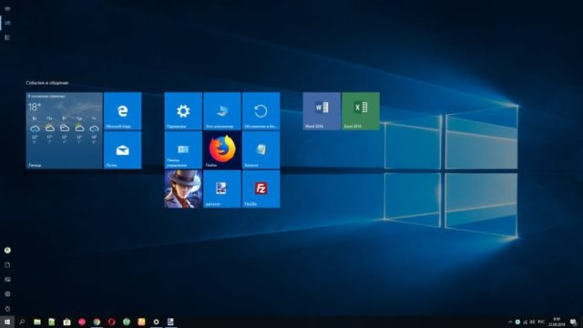 Как включить меню «Пуск» в стиле Windows 8 в Windows 10