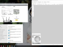Как отключить ассистента прикрепления в Windows 10