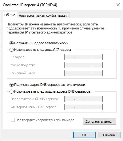 Что такое DHCP (протокол динамической конфигурации хоста)