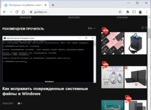 Как включить темный режим для всех сайтов в Google Chrome