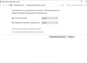 Будет ли обновляться Windows 10, если компьютер находится в спящем режиме
