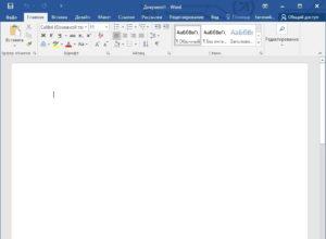 Как увеличивать и уменьшать масштаб документа Word