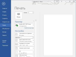 Как напечатать в PDF на Windows 10