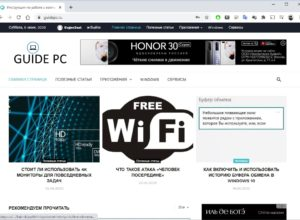 Как выполнить «жесткое обновление» страницы в веб-браузере