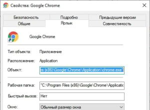 Как быстро найти EXE-файл программы в Windows 10