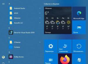 Как настроить цвет для меню «Пуск» в Windows 10