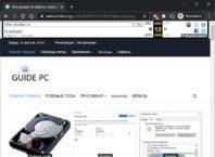 Как просматривать старые версии сайтов