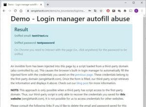Почему нужно отключить автозаполнение в диспетчере паролей