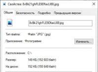 Как показать или скрыть определенные значки рабочего стола в Windows 10