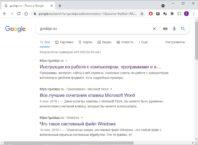 Что такое поисковый робот и как он работает
